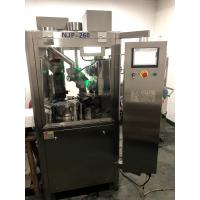 China Closed Full Automatic Capsule Filling Machine For Liquid And Oil on sale