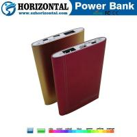 China Hot sale new most popular mobile power bank,slim power bank 5000mah on sale
