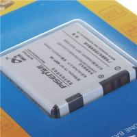 Quality Cellular battery BST-39 AAA battery for sale
