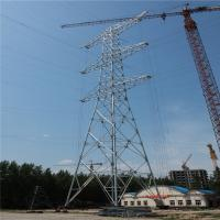 China Durable Lattice Steel Towers Substation Structure Transformer Electric Steel Tower Pole on sale