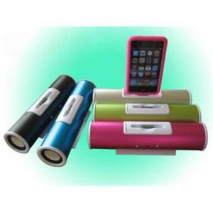 China Hot Sale MP3 Mini Speaker MS-MS228 on sale