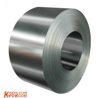 China Custom bright SUS310S cold rolled steel coil for Petroleum, electronics and chemical on sale