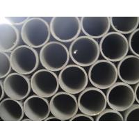 Quality Heat Exchangers And Condensers Seamless Carbon Steel Pipe A179 for sale