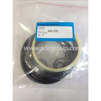 China Excavator Spare Parts Rubber Seal/Hydraulic Seal/Seal kit wholesale
