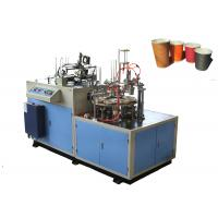 Quality Long Lasting Universal Paper Cup Sleeve Machine With Photocell Detection for sale