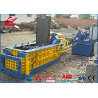 Quality Manual Valve Control Hydraulic Scrap Baling Press 160 Ton Press force for sale