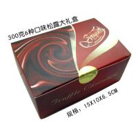 Quality Paper Chocolate box,Chocolate Packaging Box,Chocolate Gift Box for sale