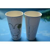 Quality 6oz 7oz 8oz White Paperboard 255ml Vending Paper Coffee Cup Disposable FDA Approval for sale