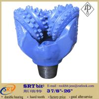 """Buy 24""""kingdream sealed bearing chisel teeth tricone drill bit /rotary rock drill at wholesale prices"""