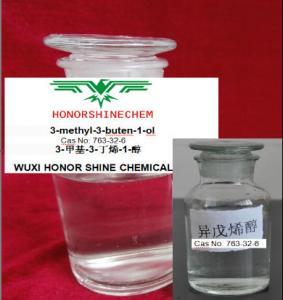 Quality 3-methyl-3-buten-1-ol for sale