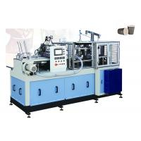 Quality Double Turnplate Intelligent Paper Tea Cup Making Machine Stable Running 24 Hours for sale