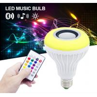 China RGB E27 Wireless Led Rotating Disco Ball with Speakerwith Remote Control on sale