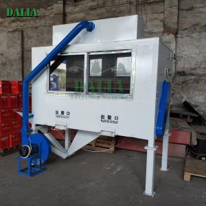 Quality Big Dipper HL Series Electrostatic Plastic Separator 1.38m*1.2m*3.5m Dimension for sale