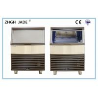 China Brown Plastic Shell Water Cooled Ice Machine 118Kgs Daily Output 580W on sale