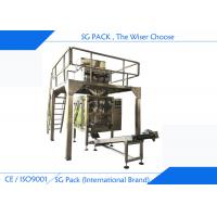 Quality Vertical Gusseted Bag Automatic Packing Machine 200g - 2000g For Washing Powder for sale