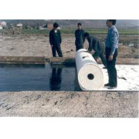 Quality Polyester Filament Woven Geotextile Fabric for Reinforcement , Subsurface Drainage for sale