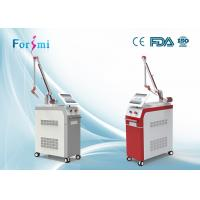 Quality varicose veins Q-Swtiched Nd Yag Laser Machine FMY-I Tattoo Removal Machine for sale