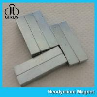 China N42 Neodymium Block Magnets , Ndfeb Permanent Magnet Silver Coating on sale
