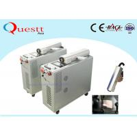 Quality White 100 W Laser Rust Removal Machine With Gun , Laser Paint Removal Machine for sale