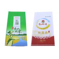 China 50Kg Fertilizer Packaging Bag Laminated Woven Pp Bags For Chemicals on sale