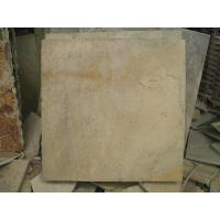 Quality Yellow Flooring Slate for sale