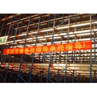 Quality Semi Automated Orange 35-45 M / Min Radio Shuttle Racking For Logistic Distribution Centers for sale