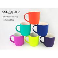 Quality Ceramic spray paint colorful mugs 400ml New bone china matt finish for sale