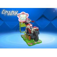 Quality EPARK Moto Swing Car FROM india lottery ticket earn money coin operated games children for sale
