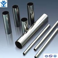 Quality High quality seamless polished aluminum tubing for sale