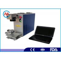 China Portable Hand Held CNC Steel / Fiber Laser Marking Machine 30W / 50W wholesale