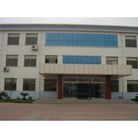 Qingdao Sikeli Ocean Technology Co., Ltd.