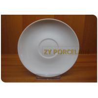 China Porcelain Pure Tea Cup And Saucer , White Tea Cups Customer Logo on sale