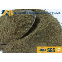 Quality Nutritious Fish Meal Animal Feed Powder Ensure Aquatic Animals Grow Faster for sale