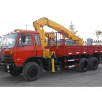 Quality Durable XCMG Folding Boom Truck Mounted Crane 10T For City Construction for sale