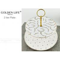 Quality Banquet Pastry Ceramic Fruit Plates Cake Tray With Geometric Linear Pattern for sale