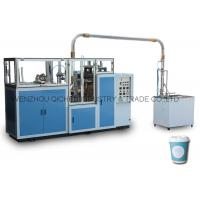 Polyethylene Film Coated High Speed  Paper Cup Machine , Paper Cup Maker