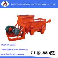 Quality China K type reciprocating coal feeder/Feeding equipment for sale