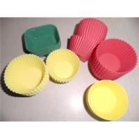 Buy cheap mini silicone bakeware from wholesalers