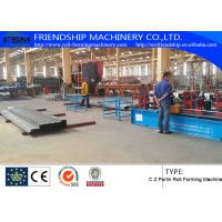 Buy Automatic PLC Control System C Z Purlin Roll Forming Machine For Roofing Sheet at wholesale prices