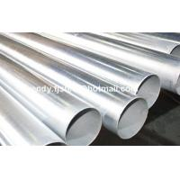 Quality Stock BS1387 EN10255 ASTM A53 B Hot dipped Galvanized steel pipe, GI pipes for sale