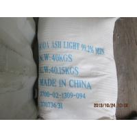Quality GGG Brand Sodium Carbonate Powder 99.2% HS CODE 28362000 CAS 497-19-8 for sale