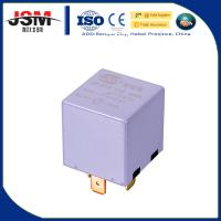 Quality 12v24v MINI Aluminium Auto relay with 5 plugs for sale