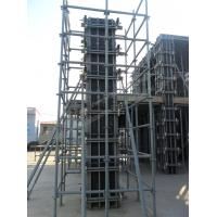 Quality concrete column formwork scaffolding system for sale