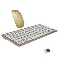 China High End Small Keyboard And Mouse Combo Soft Touch Smooth Operation on sale