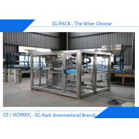 Quality Organic Fertilizer Automatic Packing Machine 50kg PLC Control / Touch Screen Operating for sale
