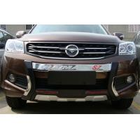Quality HAIMA S7 2013 2014 Car Bumper Guard Front And Rear Plasic ABS Material for sale