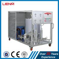 Quality 200L 300L 500L Perfume Processing Line Perfume Freezing Machinery Perfume Freezing Tank for sale