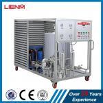 China High Quality Automatic Parfume Processing Line Manufacturing Line Production Line 100L 200L 300L 500L wholesale