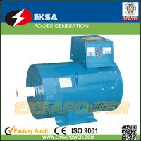 Quality ST single phase STC three phase Serise Brush Alternator AC Electric Generator Set 3kw To 50kw price list for Family for sale