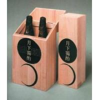 China Wooden Box,Wooden Wine Box,Wooden Gift Box on sale